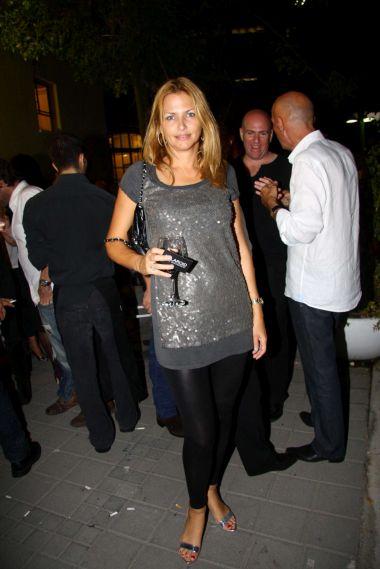 קוד לבוש: מרינה קבישר